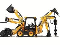 Запчасти и оборудование для строительной и сельхоз техники