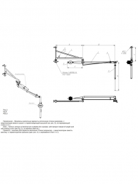Стояк верхнего налива (СВН-80, СВН-100)