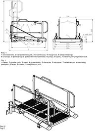 Мостик откидной эстакадный с амортизатором МОЭ-4